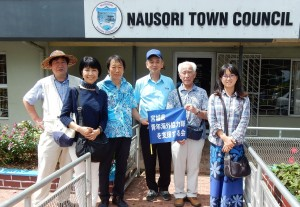 Nauson Town Council前で