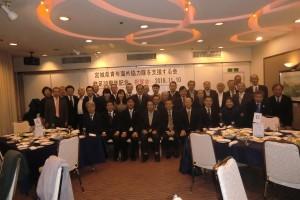 支援する会30年記念式典後の祝賀会